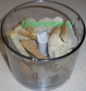 хлеб в блендере