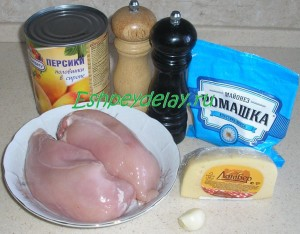 рецепт рулетиков из куриной грудки с сыром