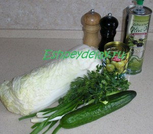 Рецепт салата из пекинской капусты с оливками и огурцом