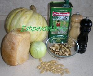 рецепт тыквенного супа пюре с грибами