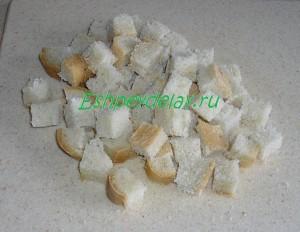белый хлеб кубиками