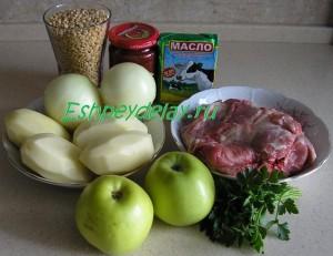 Рецепт бозбаша из баранины