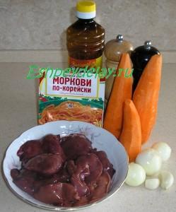 рецепт салата с куриной печенью и корейской морковью