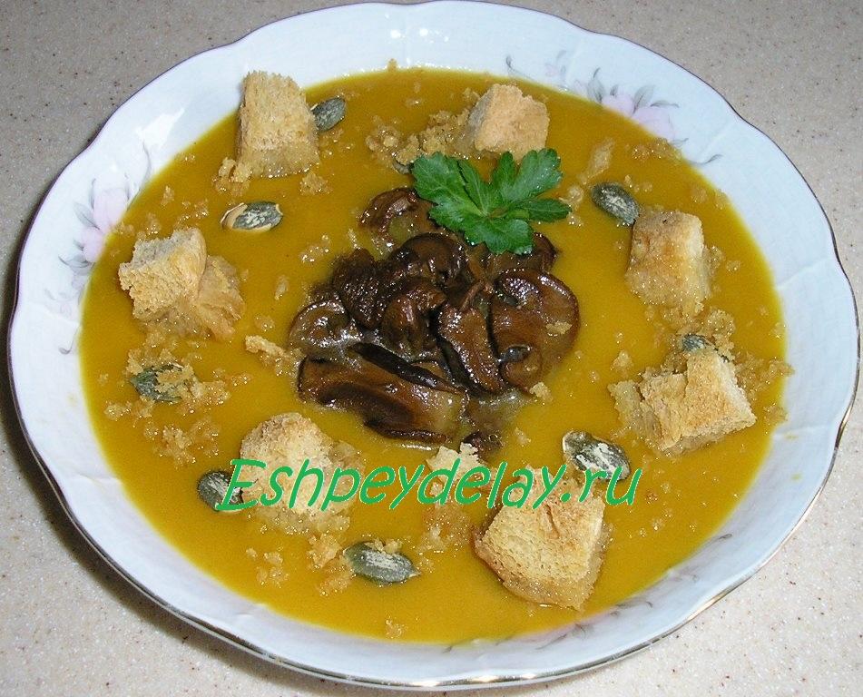 Тыквенный суп пюре с грибами