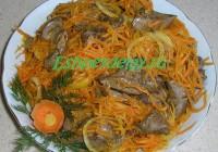 Салат с куриной печенью и корейской морковью