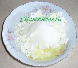 ингредиенты для начинки для сочней с творогом