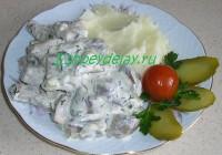 Свинина с грибами в сливочном соусе