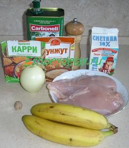 Рецепт куриного филе с бананами
