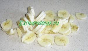 бананы полукольцами
