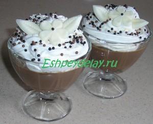 Десерт капучино