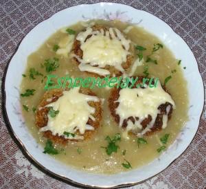 вкусный французский луковый суп