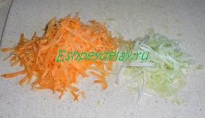 тертая морковь и сельдерей