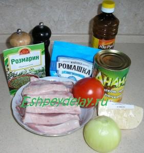 Рецепт свинины с ананасами в духовке