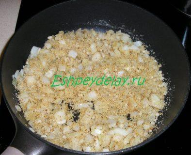 обжареный лук с сухарями