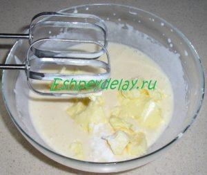 масло в взбитом желтке со сметаной