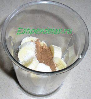 творог с бананом и какао в бдендере