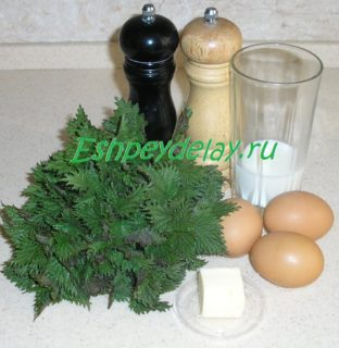 рецепт омлета с крапивой