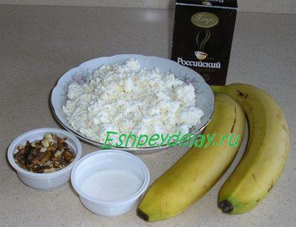 рецепт творожно бананового мусса