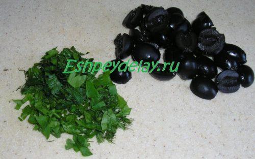 маслины и зелень