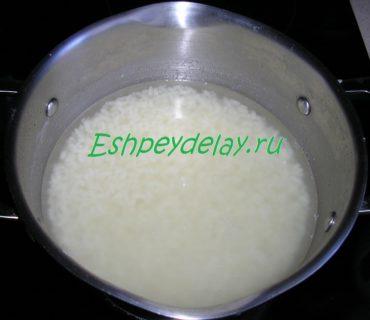 отверенный рис