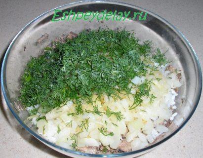 укроп, рис и сайра