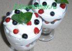 десерт из лесных ягод