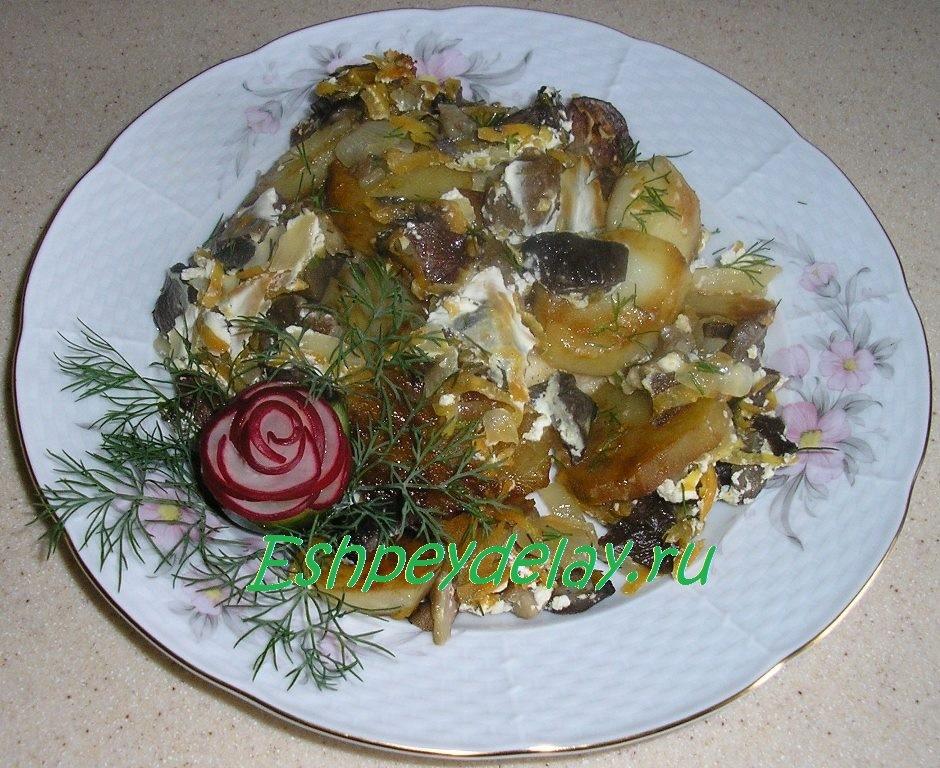 судак с грибами