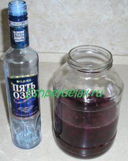 черника с водкой