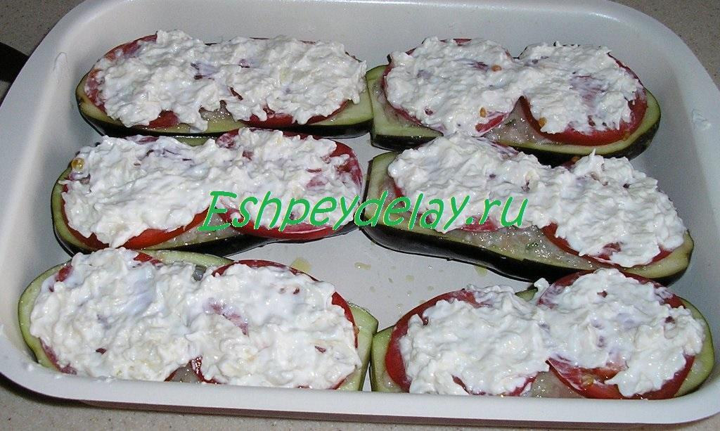 фаршированные быклажаны с помидорами и сыром