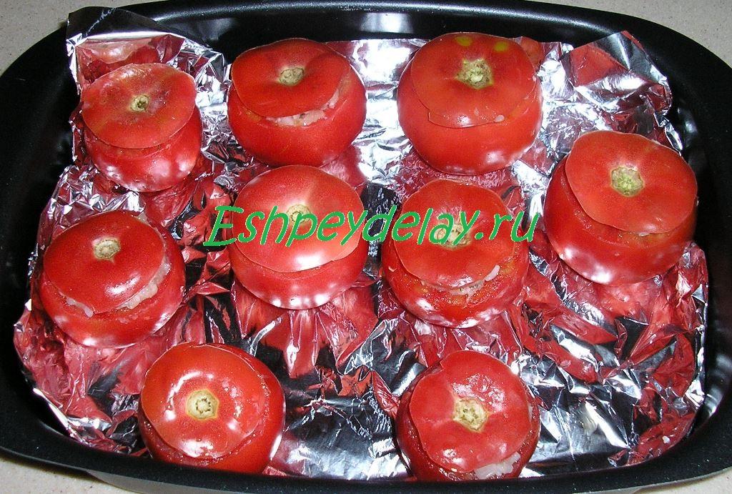 помидоры на противене