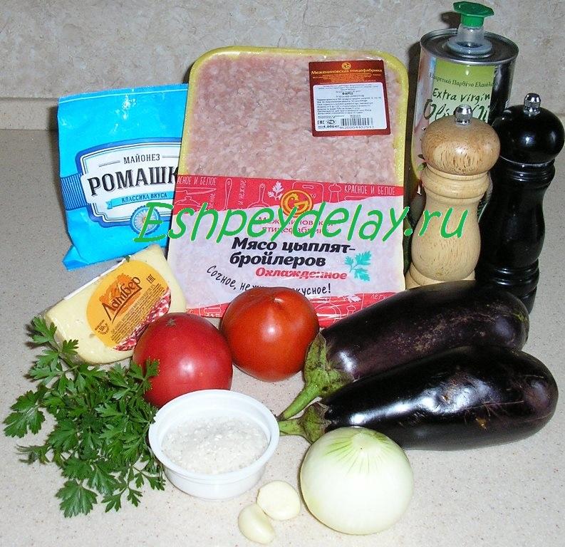 рецепт баклажанов фаршированных запеченных в духовке