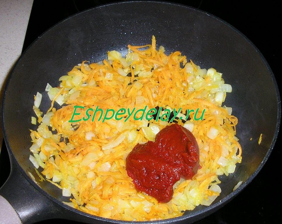 томатная паста с луком и морковью