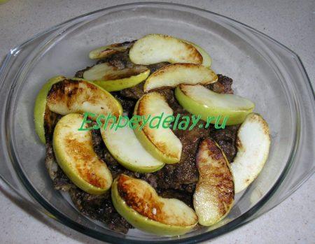яблоки с печенью