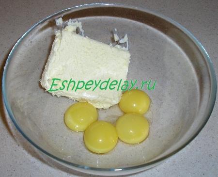 сливочное масло с желтками