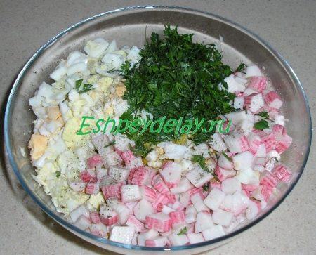ingredienty dlya salata s pekinskoy kapustoy