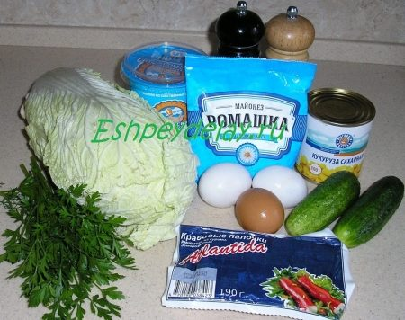 Рецепт салата с пекинской капустой и крабовыми палочками