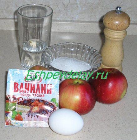 рецепт яблочного крема