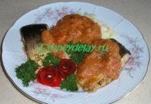 сима с помидорами и чесноком в духовке