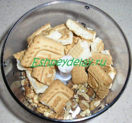 печенье и орехи в блендере