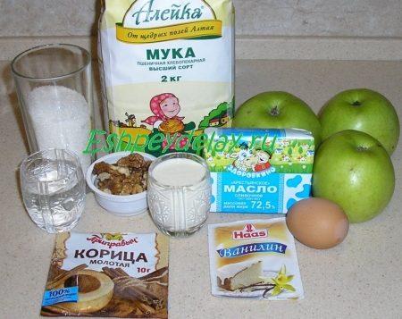 рецепт печенья чарох