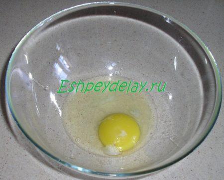 яйцо в миске