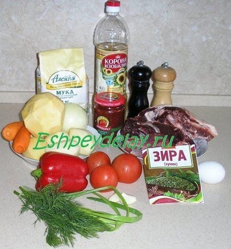 Ингредиенты для лагмана