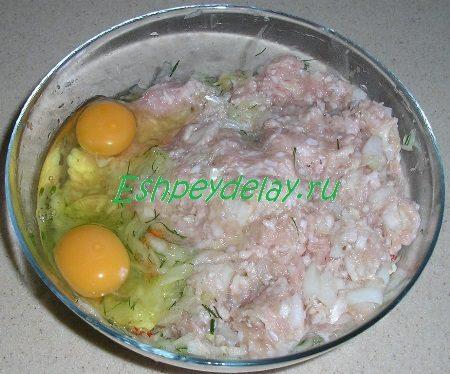 Фарш с яйцами
