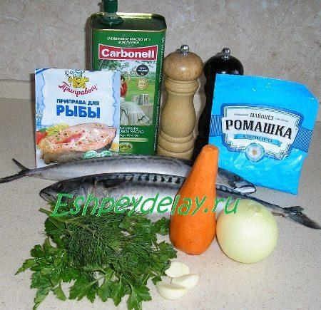 Рецепт фаршированной овощами скумбрии