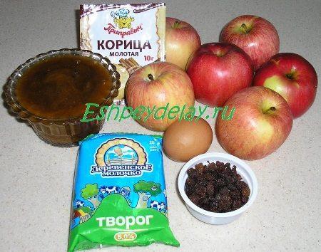 Рецепт печеных яблок с творогом