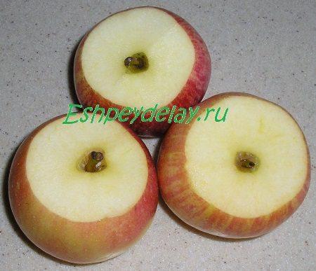 Яблочки со срезанной крышкой