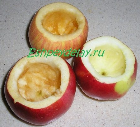 Яблочки с удалённой серединой