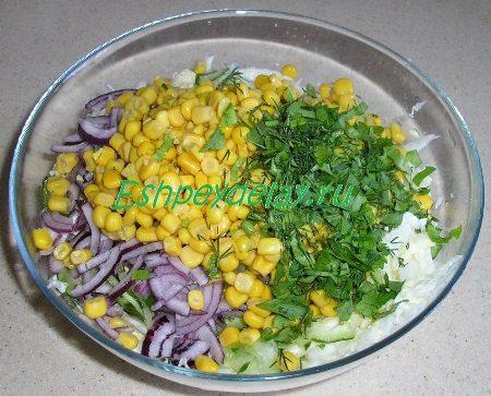 Ингредиенты для салата в миске