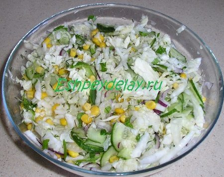 Смешанные овощи в миске