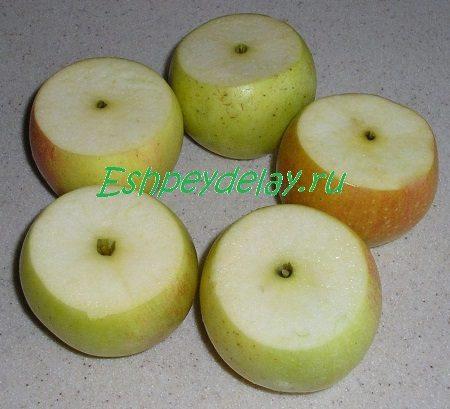 Яблоки со срезанной крышкой